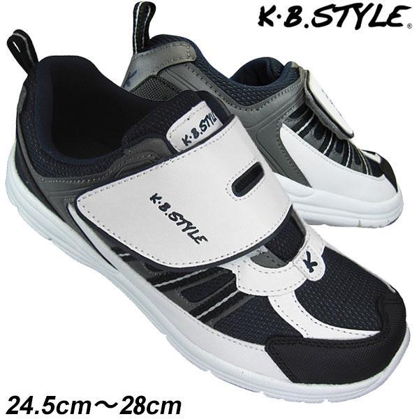 メンズ スポーツシューズ KB.STYLE 1954 白/ネイビー 3E ジョギング ランニング シューズ 幅広 軽量 お買い得 作業靴 shoeparkkaminari