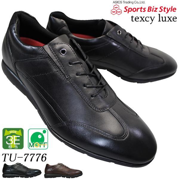 asics trading テクシーリュクス TU-7776 黒 3E相当 texcy luxe 7776 テクシー リュクス メンズ ビジネスシューズ 本革 アシックス 商事 軽量 革靴|shoeparkkaminari