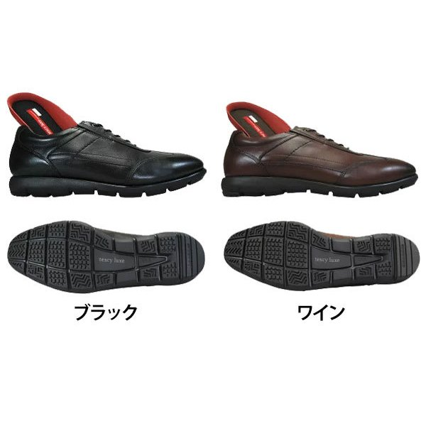 asics trading テクシーリュクス TU-7776 黒 3E相当 texcy luxe 7776 テクシー リュクス メンズ ビジネスシューズ 本革 アシックス 商事 軽量 革靴|shoeparkkaminari|02