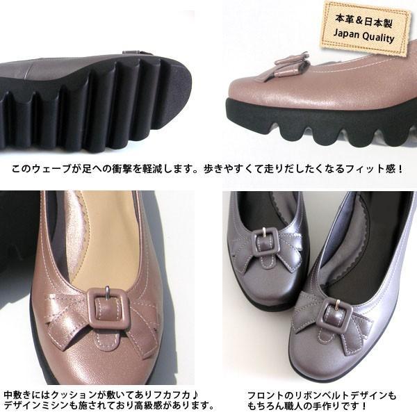 本革 厚底 ウェーブ フラット ソール パンプス ピンク グレー ウェッジソール 日本製 婦人靴  可愛い人気 幅広3e 歩きやすい つまづかない