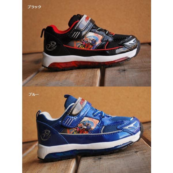 光る靴 手裏剣戦隊ニンニンジャー 子供靴 キッズ 男の子 1006|shoes-garage|02