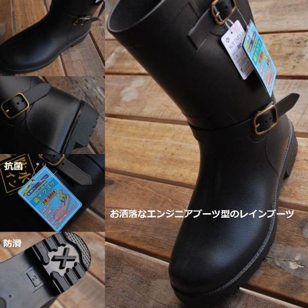 【送料無料】メンズ レインブーツ 2600 長靴 レインシューズ エンジニアブーツ 防水 抗菌 消臭 防滑 靴 Y_KO|shoes-garage|03