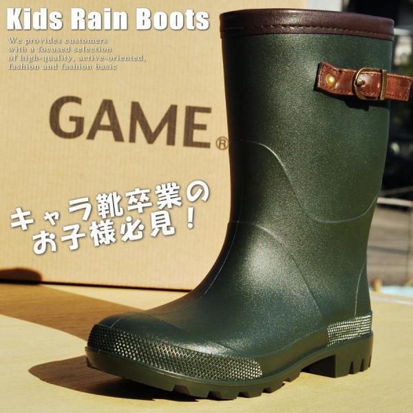 子供用 レインブーツ レインシューズ レディース  Y_KO 638|shoes-garage