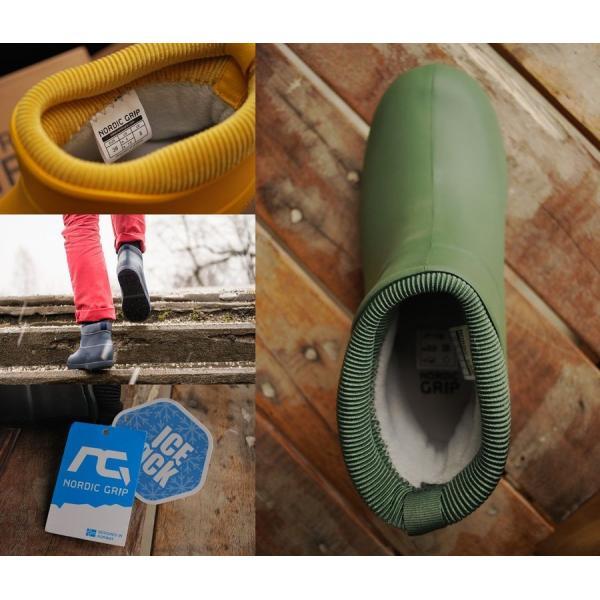 レインブーツスノーブーツ  滑らない靴 長靴 防滑 防寒 防水 レディース メンズ ショート【UNI】|shoes-garage|06