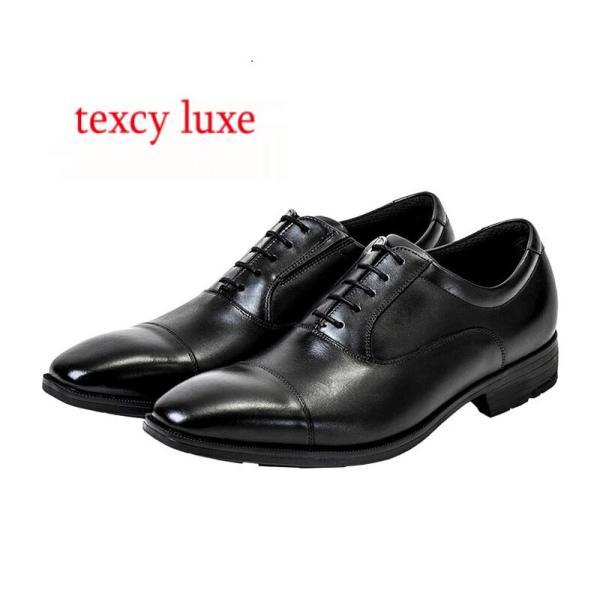 テクシーリュクスtexcyluxeビジネスメンズTU-7010ブラックBLACK24.527,28cm牛革ストレート革靴ビジネス
