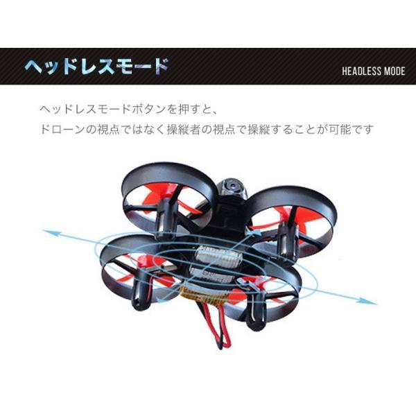 DRONE RH80 ドローン 小型ドローン ミニドローン カメラ付き ラジコン 初心者 小型 ミニ コンパクト 簡単 室内 空撮 誕生日 ギフト クリスマス プレゼント|shoes-mercury|06