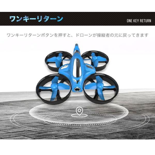 DRONE RH80 ドローン 小型ドローン ミニドローン カメラ付き ラジコン 初心者 小型 ミニ コンパクト 簡単 室内 空撮 誕生日 ギフト クリスマス プレゼント|shoes-mercury|07