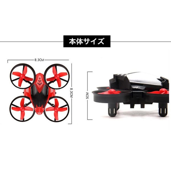 DRONE RH80 ドローン 小型ドローン ミニドローン カメラ付き ラジコン 初心者 小型 ミニ コンパクト 簡単 室内 空撮 誕生日 ギフト クリスマス プレゼント|shoes-mercury|08