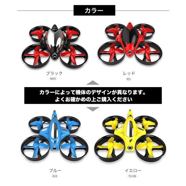 DRONE RH80 ドローン 小型ドローン ミニドローン カメラ付き ラジコン 初心者 小型 ミニ コンパクト 簡単 室内 空撮 誕生日 ギフト クリスマス プレゼント|shoes-mercury|10