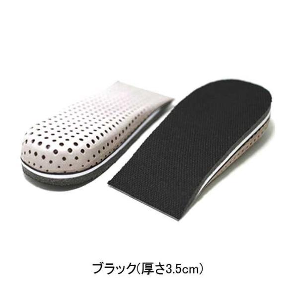コロンブス COLUMBUS Heel fit & up(3.5cm) カカトフィット&アップメンズ(男性用)