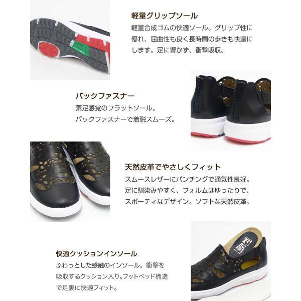 フィズリーン FIZZ REEN  901 ブラック(レディース) 快適EEEのコンフォートシューズ(日本製)