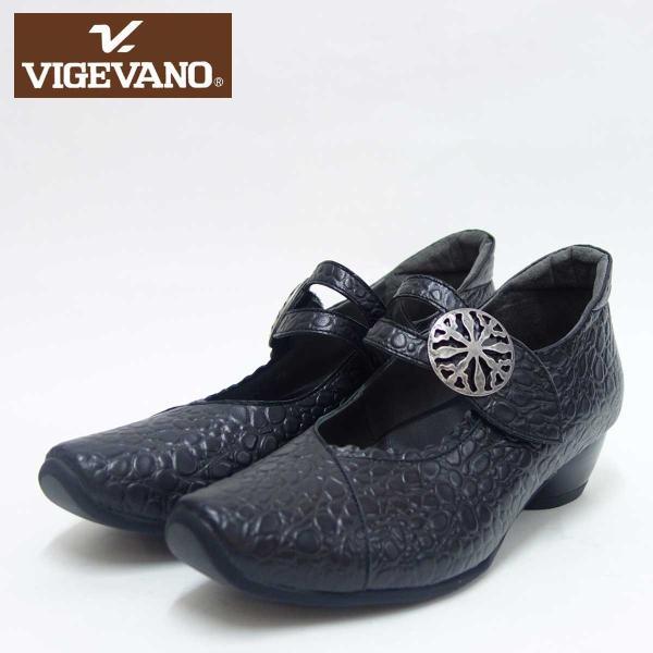 VIGEVANO ビジェバノ 7003 ブラック(国産)4E幅 コンフォートシューズ