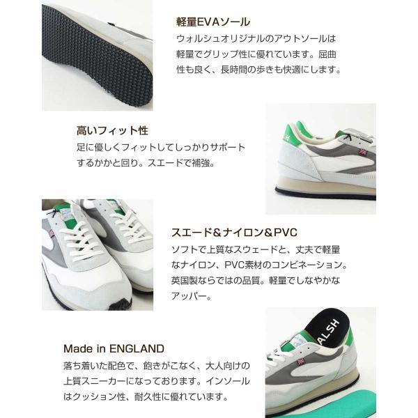 WALSH ウォルシュ ENC71005(ユニセックス) Ensign Classic カラー:ホワイト/グレー/グリーン(英国製)  スエード&ナイロンのランニングスニーカー|shoes-sinagawa|09