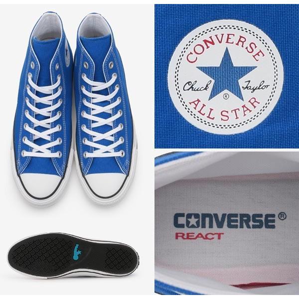 コンバース スニーカー メンズ レディース ハイカット オールスター100カラーズ ブルー ブリックレッド converse allstar 100 colors hi100周年