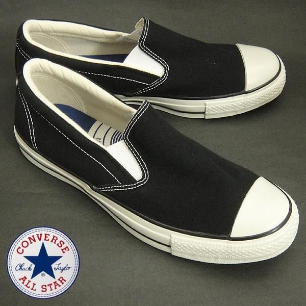 Shoes sneakerkawa converse allstar slip on bk