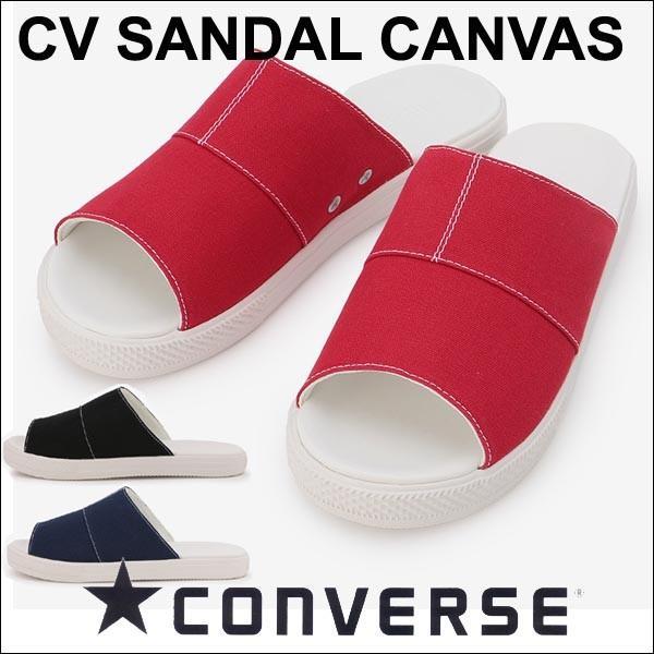 コンバース サンダル メンズ レディース  CV サンダル キャンバス レッド ブラック ネイビー スニーカー converse cv sandal canvas