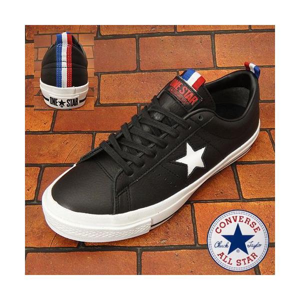 コンバース ワンスター TRC OX ブラック|shoes-sneakerkawa