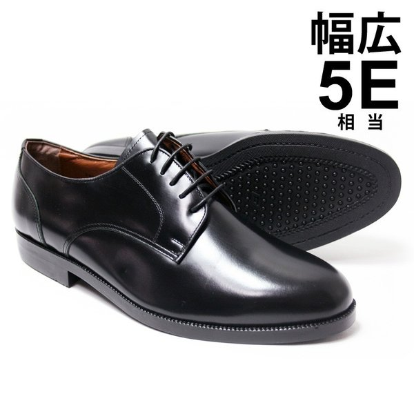 5E幅広27.5cm28cm28.5cm29cm30cmVeneziano革靴ビジネスシューズメンズ本革日本製2990(プレーン