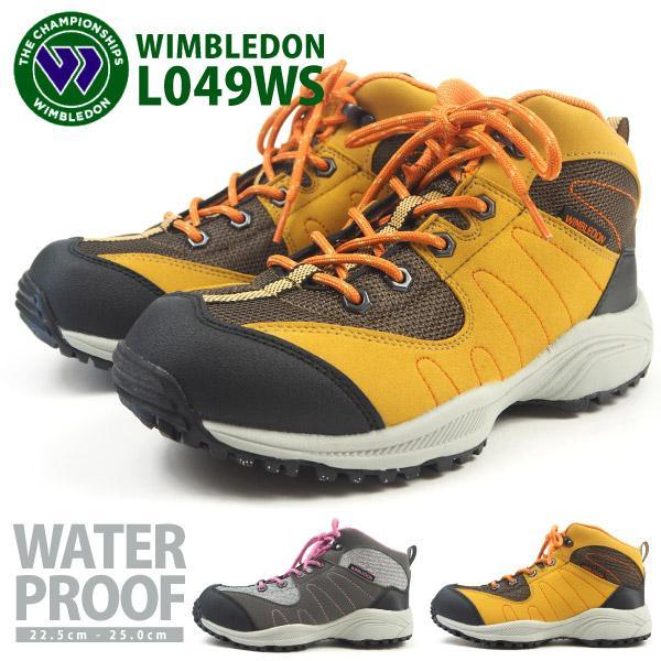 ウィンブルドン WIMBLEDON L049WS トレッキングシューズ レディース|shoesbase2nd