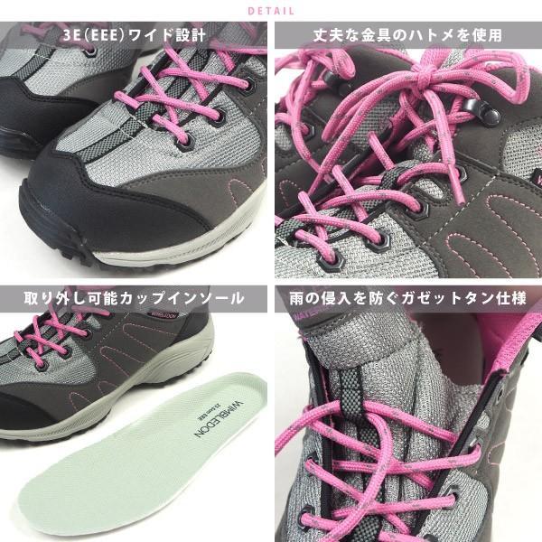 ウィンブルドン WIMBLEDON L049WS トレッキングシューズ レディース|shoesbase2nd|02
