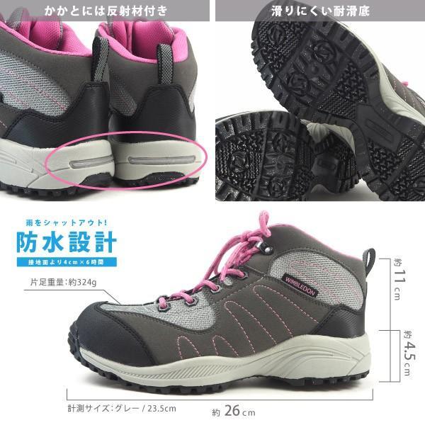 ウィンブルドン WIMBLEDON L049WS トレッキングシューズ レディース|shoesbase2nd|03