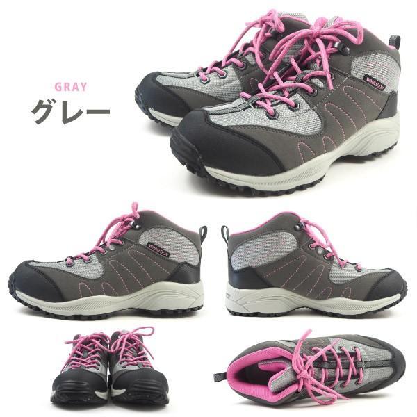 ウィンブルドン WIMBLEDON L049WS トレッキングシューズ レディース|shoesbase2nd|05