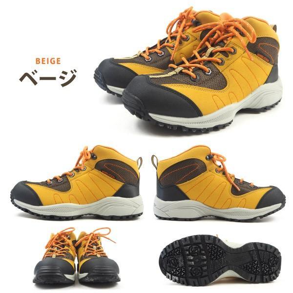 ウィンブルドン WIMBLEDON L049WS トレッキングシューズ レディース|shoesbase2nd|06