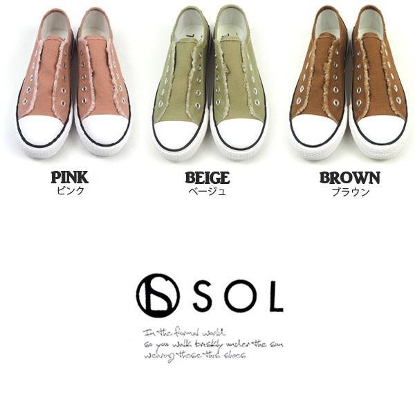 スニーカー レディース SOL ソル 19746|shoesbase|05