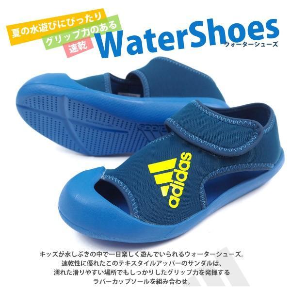 アディダス adidas ウォーターシューズ AltaVenture C D97902 D97901 D97899 キッズ|shoesbase|02