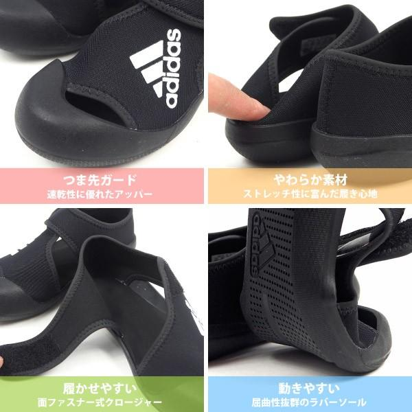 アディダス adidas ウォーターシューズ AltaVenture C D97902 D97901 D97899 キッズ|shoesbase|03