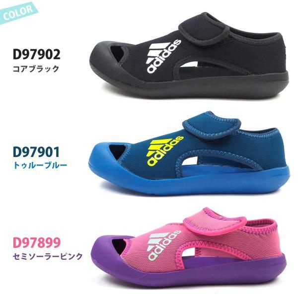 アディダス adidas ウォーターシューズ AltaVenture C D97902 D97901 D97899 キッズ|shoesbase|04