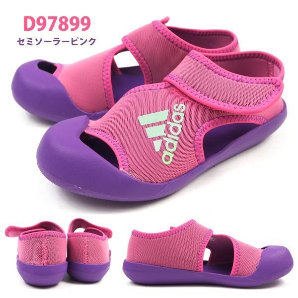 アディダス adidas ウォーターシューズ AltaVenture C D97902 D97901 D97899 キッズ|shoesbase|07