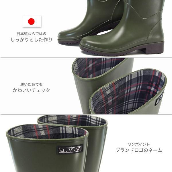 a.v.v アー・ヴェ・ヴェ レインブーツ レディース 全3色 AVV-4058|shoesbase|02