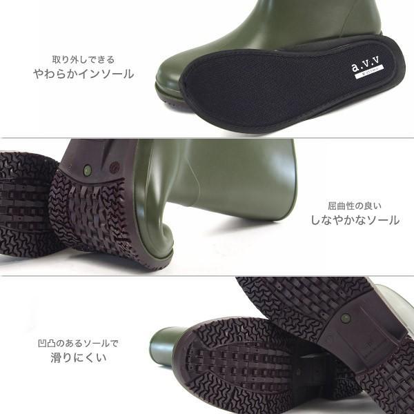 a.v.v アー・ヴェ・ヴェ レインブーツ レディース 全3色 AVV-4058|shoesbase|03
