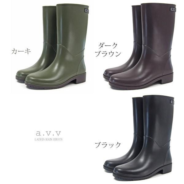 a.v.v アー・ヴェ・ヴェ レインブーツ レディース 全3色 AVV-4058|shoesbase|04