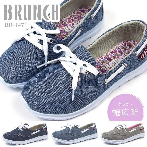 BRUNCH ブランチ デッキシューズ レディース 全3色 BR-147