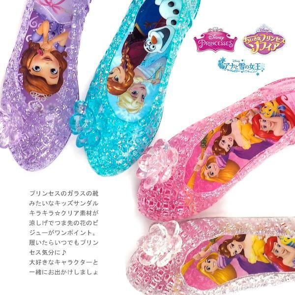 ディズニー Disney サンダル 7131 7349 7350 キッズ|shoesbase|02