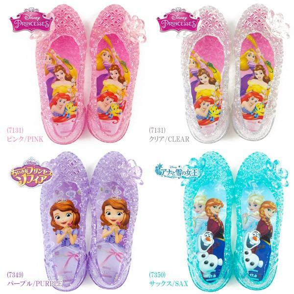 ディズニー Disney サンダル 7131 7349 7350 キッズ|shoesbase|04