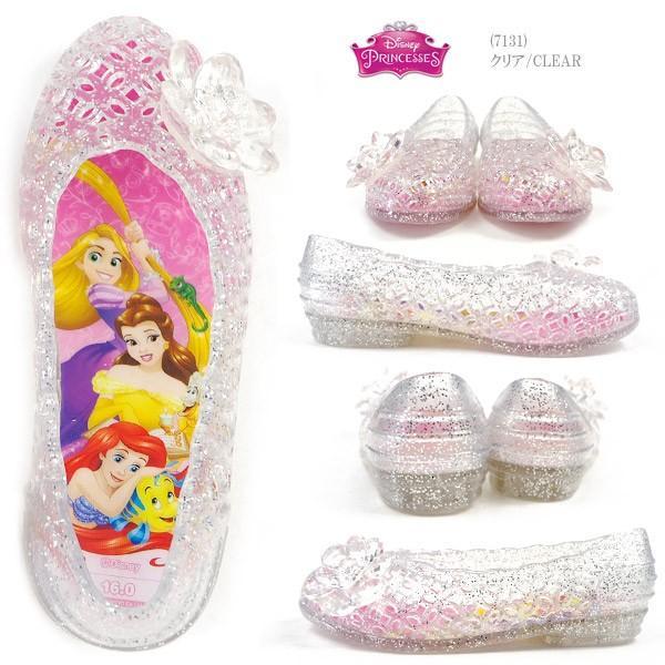 ディズニー Disney サンダル 7131 7349 7350 キッズ|shoesbase|06