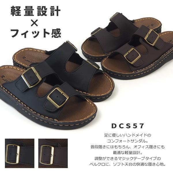 DUNLOP ダンロップ サンダル メンズ 全2色 S57|shoesbase|02