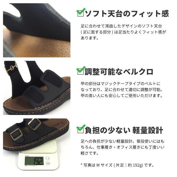 DUNLOP ダンロップ サンダル メンズ 全2色 S57|shoesbase|03