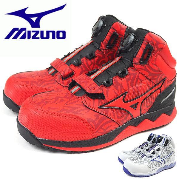 ミズノ mizuno プロテクティブスニーカー 安全作業靴 ダイヤルタイプ ALMIGHTY HW51M BOA オールマイティHW51M F1GA2103 メンズ ダイヤル式 3E 樹脂先芯