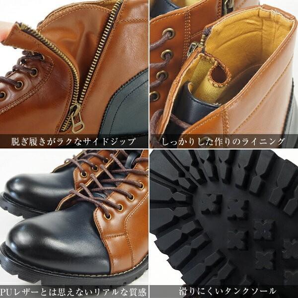 ブーツ メンズ フランコジョバンニ FRANCO GIOVANNI FG353|shoesbase|02