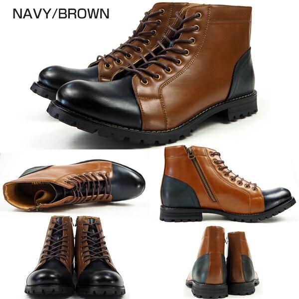 ブーツ メンズ フランコジョバンニ FRANCO GIOVANNI FG353|shoesbase|05
