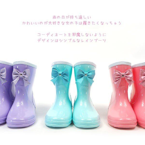 GAME ゲーム 長靴 538 キッズ|shoesbase|02
