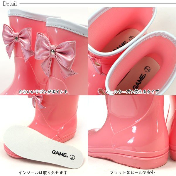 GAME ゲーム 長靴 538 キッズ|shoesbase|03