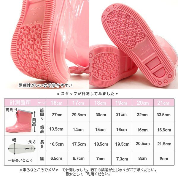 GAME ゲーム 長靴 538 キッズ|shoesbase|04