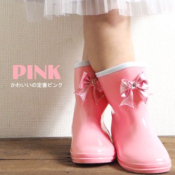GAME ゲーム 長靴 538 キッズ|shoesbase|06