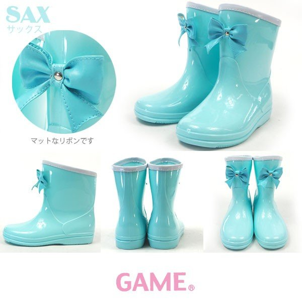 GAME ゲーム 長靴 538 キッズ|shoesbase|10