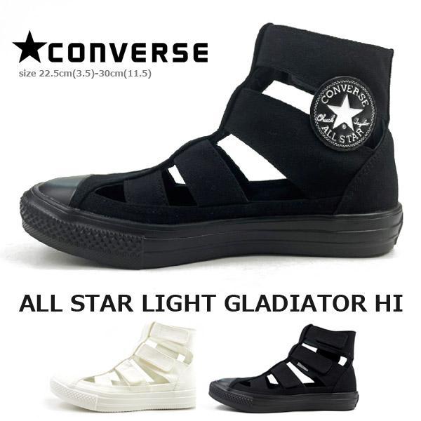 CONVERSE コンバース スニーカー ALL STAR LIGHT GLADIATOR HI オールスター ライト グラディエーター HI  メンズ レディース グラディエーターサンダル